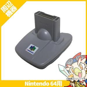 64 ニンテンドー64 64GBパック N64 周辺機器 のみ 中古 送料無料|entameoukoku