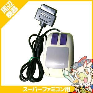 スーファミ スーパーファミコン スーパーファミコンマウス 周辺機器 のみ 中古 送料無料|entameoukoku