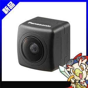 パナソニック Panasonic バックカメラ CY-RC90KD 新品|entameoukoku
