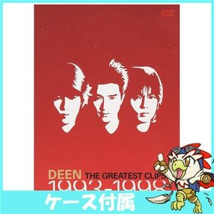 DEEN DVD THE GREATEST CLIPS 1993~1998 ケースあり 中古 送料無料|entameoukoku