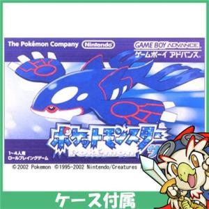 GBA ゲームボーイアドバンス ポケットモンスター サファイア ポケモン ソフト ケースあり Nintendo 任天堂 ニンテンドー 中古 送料無料|entameoukoku