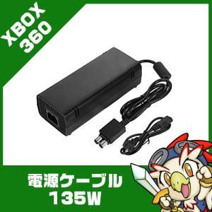 Xbox 360 ACアダプタ 電源ケーブル セット 135W 周辺機器 のみ Microsoft マイクロソフト 中古 送料無料|entameoukoku