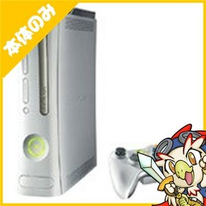 XBOX360 HDMI端子搭載なし 20GBHDD付属 スタンダード 単品 中古 送料無料|entameoukoku