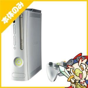 Xbox 360 HDMI端子搭載 本体のみ 本体単品 中古 送料無料|entameoukoku