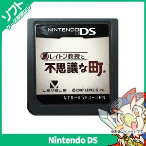 DS ソフトのみ レイトン教授と不思議な町 特典無し 箱取説なし Nintendo 任天堂 ニンテン...