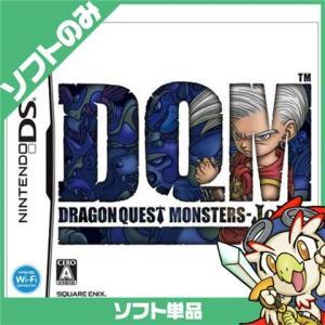 DS ニンテンドーDS ドラゴンクエストモンスターズ ジョーカー ドラクエ モンスターズ ソフトのみ ソフト単品 Nintendo 任天堂 ニンテンドー 中古 送料無料|entameoukoku