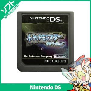 DS ニンテンドーDS ポケットモンスター ダイヤモンド 特典なし ポケモン ダイヤ ソフトのみ ソフト単品 Nintendo 任天堂 ニンテンドー 中古 送料無料|entameoukoku