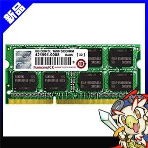 Transcend ノートPC用メモリ PC3L-12800 DDR3L 1600 8GB 1.35V (低電圧) - 1.5V 両対応 204pin SO-DIMM (無期限保証) TS1GSK64W6H|entameoukoku