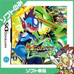 DS ニンテンドーDS 流星のロックマン ドラゴン 特典無し ソフトのみ ソフト単品 Nintendo 任天堂 ニンテンドー 中古 送料無料|entameoukoku