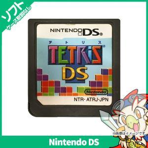 DS ニンテンドーDS テトリスDS テトリス ソフトのみ ソフト単品 Nintendo 任天堂 ニンテンドー 中古 送料無料|entameoukoku