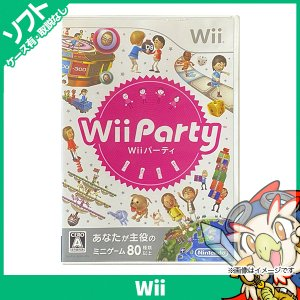 Wii パーティー ソフト 中古