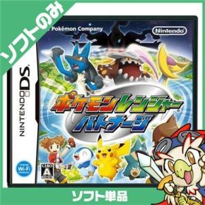 DS ニンテンドーDS ポケモンレンジャー バトナージ ソフトのみ ソフト単品 Nintendo 任天堂 ニンテンドー 中古 送料無料|entameoukoku