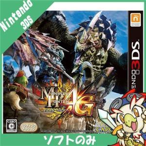 3DS ニンテンドー3DS モンスターハンター4G モンハン...