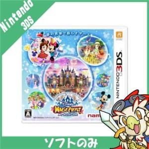 3DS ニンテンドー3DS ディズニー マジックキャッスル マイ・ハッピー・ライフ ソフトのみ ソフ...