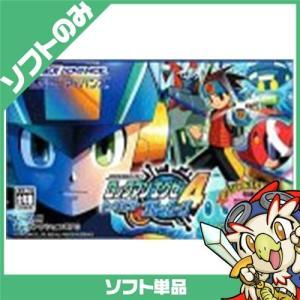 GBA ゲームボーイアドバンス ロックマンエグゼ4 トーナメント ブルームーン ソフトのみ ソフト単品 Nintendo 任天堂 ニンテンドー 中古|entameoukoku