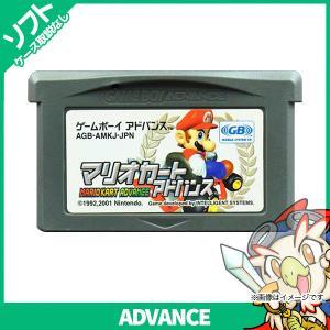 GBA ゲームボーイアドバンス ソフトのみ マリオカートアドバンス ADVANCE 箱取説なし Nintendo 任天堂 ニンテンドー 【中古】|entameoukoku