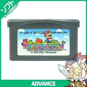 GBA ゲームボーイアドバンス スーパーマリオアドバンス ソフトのみ ソフト単品 Nintendo 任天堂 ニンテンドー 中古|entameoukoku