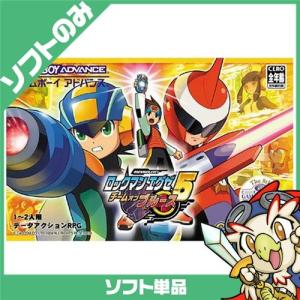 GBA ゲームボーイアドバンス ロックマンエグゼ5 チームオブブルース ソフトのみ ソフト単品 Nintendo 任天堂 ニンテンドー 中古|entameoukoku