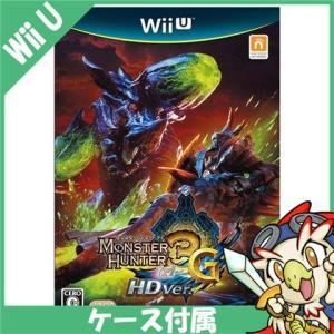 Wii U モンスターハンター3 トライ...