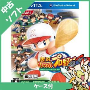 PSVita 実況パワフルプロ野球2012 パワプロ2012 パワプロ野球 ソフト ケースあり PlayStationVita SONY ソニー 中古|entameoukoku