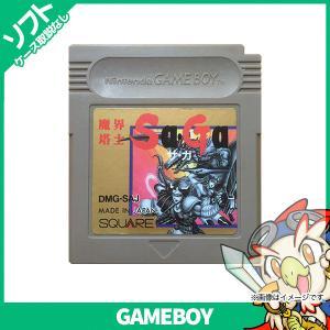 GB ゲームボーイ ソフトのみ 魔界塔士Sa・Ga サガ 箱取説なし Nintendo 任天堂 ニンテンドー 【中古】|entameoukoku
