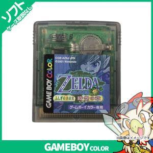 GB ゲームボーイ ゼルダの伝説 ふしぎの木の実 時空の章 ソフトのみ ソフト単品 Nintendo 任天堂 ニンテンドー 中古 送料無料|entameoukoku