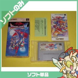 スーファミ スーパーファミコン SFC ブレスオブファイア2 使命の子 ソフトのみ ソフト単品 Nintendo 任天堂 ニンテンドー 中古 送料無料|entameoukoku