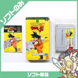 スーファミ スーパーファミコン SFC ドラゴンボールZ超サイヤ伝説 ドラゴンボール ソフトのみ ソフト単品 Nintendo 任天堂 ニンテンドー 中古 送料無料|entameoukoku