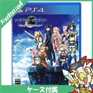 PS4 ソードアート・オンライン ―ホロウ・リアリゼーション...