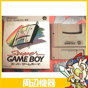 SFC 専用 スーパーゲームボーイ 純正 周辺機器 ニンテンドー Nintendo 任天堂 中古