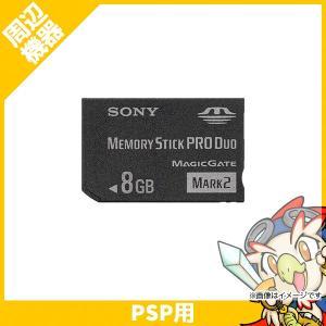 PSP メモリースティック PRO デュオ 8GB MS-MT8G 2T 周辺機器 メモリースティック PlayStationPortable SONY ソニー【中古】 entameoukoku