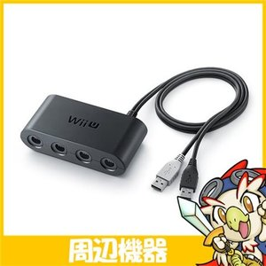 WiiU ゲームキューブコントローラ接続タップ 周辺機器 その他 Nintendo 任天堂 ニンテンドー 中古 entameoukoku