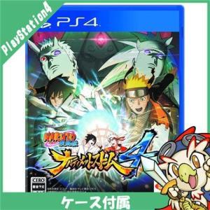 PS4 NARUTO-ナルト- 疾風伝 ナルティメットストーム4 ソフト プレステ4 プレイステーション4 PlayStation4 中古|entameoukoku