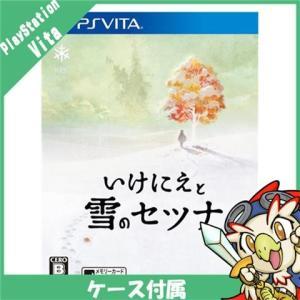 PSvita いけにえと雪のセツナ ソフト PlayStationVita プレイステーションヴィータ 中古 送料無料|entameoukoku