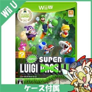 WiiU New スーパールイージ U ソフト ケースあり Nintendo 任天堂 ニンテンドー 中古 送料無料 entameoukoku