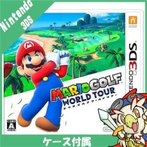 3DS マリオゴルフ ワールドツアー ソフト ケースあり Nintendo 任天堂 ニンテンドー 中...