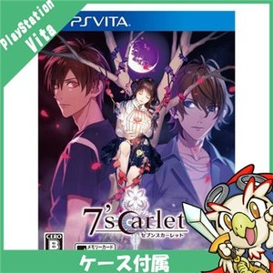 PS Vita 7'scarlet ソフト PlayStationVita プレイステーションヴィータ 中古 送料無料 entameoukoku