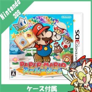 3DS ペーパーマリオ スーパーシール ソフト ケースあり Nintendo 任天堂 ニンテンドー ...