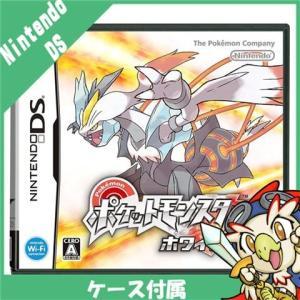 DS ポケットモンスターホワイト2 ポケモン ソフト ニンテンドー 任天堂 Nintendo 中古 送料無料 entameoukoku