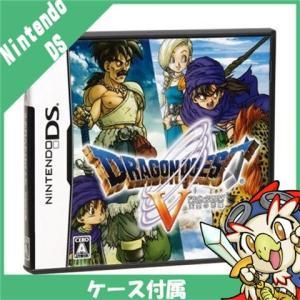 DS ドラゴンクエストV 天空の花嫁 ドラクエ5 ソフト ニンテンドー 任天堂 Nintendo 中古 送料無料|entameoukoku