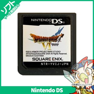DS ドラクエ6 ドラゴンクエスト6 ドラゴンクエストVI 幻の大地 ソフト のみ Nintendo 任天堂 ニンテンドー 中古 送料無料|entameoukoku