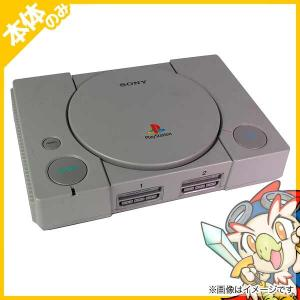 PS初代 SCPH-7500 本体のみ プレイステーション プレステ PlayStation【中古】|entameoukoku