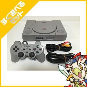 PS 7500 SCPH-7500 本体 すぐ遊べるセット PlayStation SONY ソニー 中古 送料無料|entameoukoku