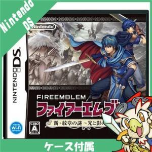 DS ファイアーエムブレム 新・紋章の謎 ~光と影の英雄~ ソフト ニンテンドー 任天堂 Nintendo 中古 送料無料|entameoukoku
