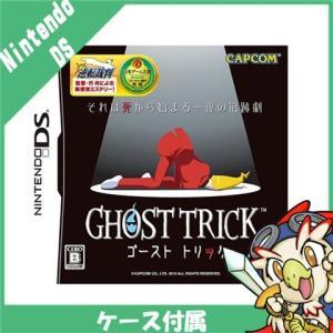DS ゴースト トリック ソフト ニンテンドー 任天堂 Nintendo 中古 送料無料|entameoukoku