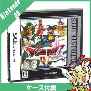 DS アルティメット ヒッツ ドラゴンクエストIV 導かれし者たち ソフト ニンテンドー 任天堂 Nintendo 中古 送料無料|entameoukoku