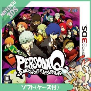 3DS ペルソナQ シャドウ オブ ザ ラビリンス ソフト ニンテンドー 任天堂 Nintendo 中古 送料無料|entameoukoku