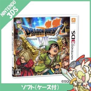 3DS ドラゴンクエストVII エデンの戦士たち ソフト 中古|entameoukoku