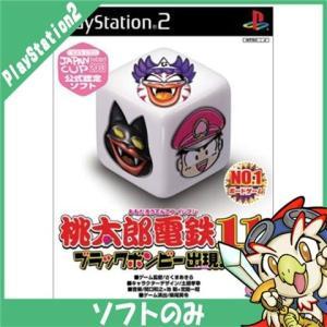 PS2 桃太郎電鉄11 桃鉄 ブラックボンビー出現の巻 ソフト のみ PlayStation2 SO...