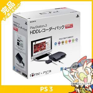 PS3 PlayStation3 HDDレコーダーパック 320GB チャコール・ブラック (CEJH-10017) 本体 完品 PlayStation3 SONY ソニー 中古 送料無料|entameoukoku